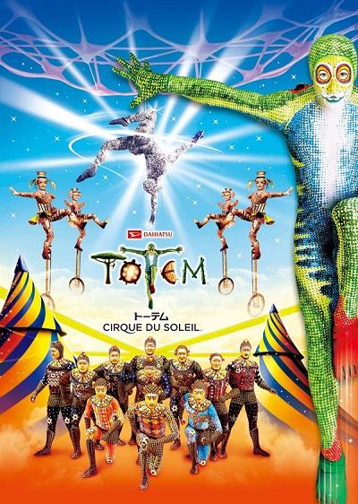 Cartel del espectáculo Totem del Circo del Sol